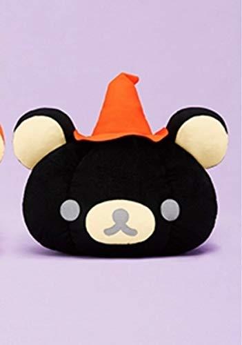 リラックマ かぼちゃフェイスぬいぐるみXL ブラックBlack黒 クレーンゲーム景品 ハロウィン約41cm