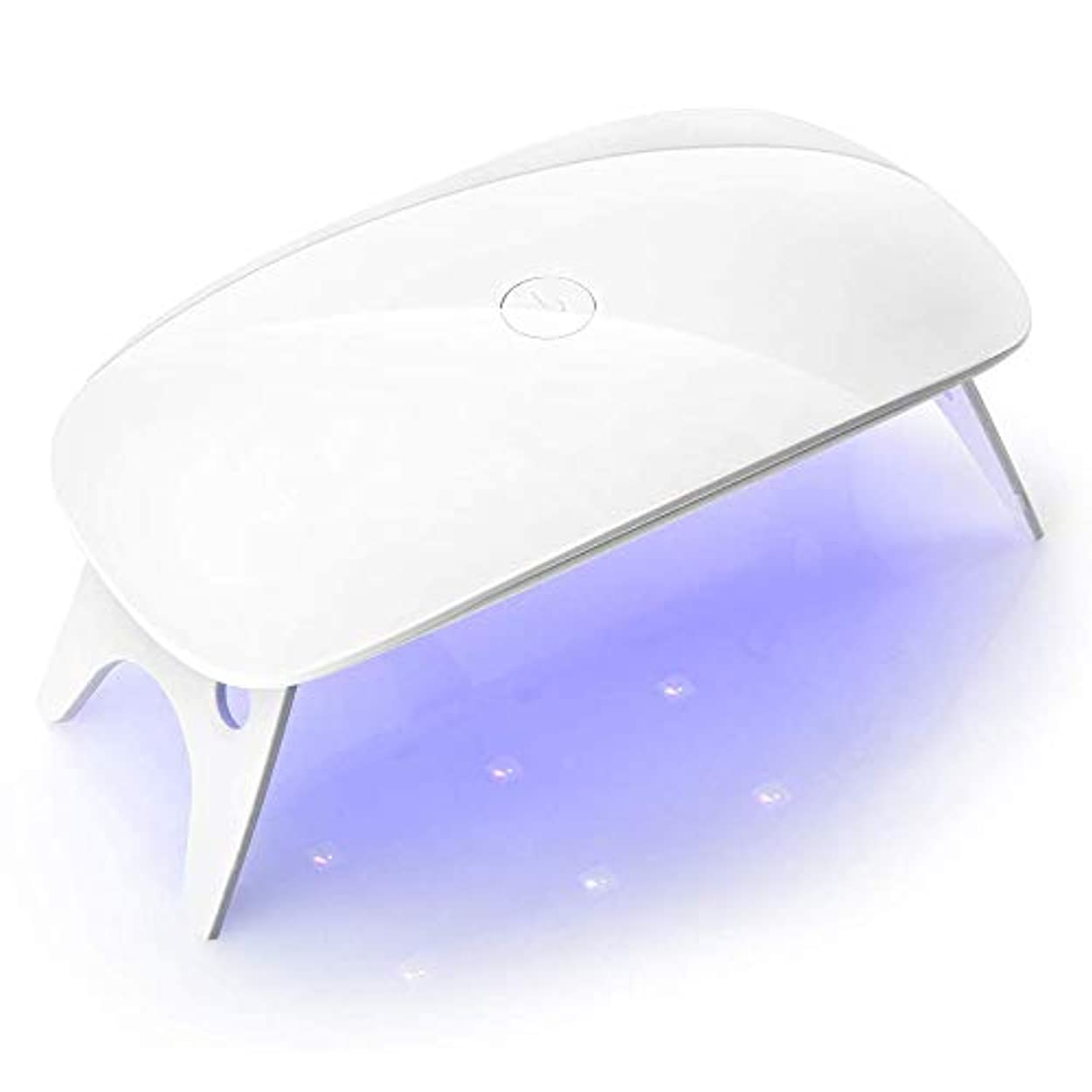 危険にさらされている鬼ごっこエイズ1個セット白 LEDダブルライト ジェルネイル用 ホワイトネイルドライヤー UVライト
