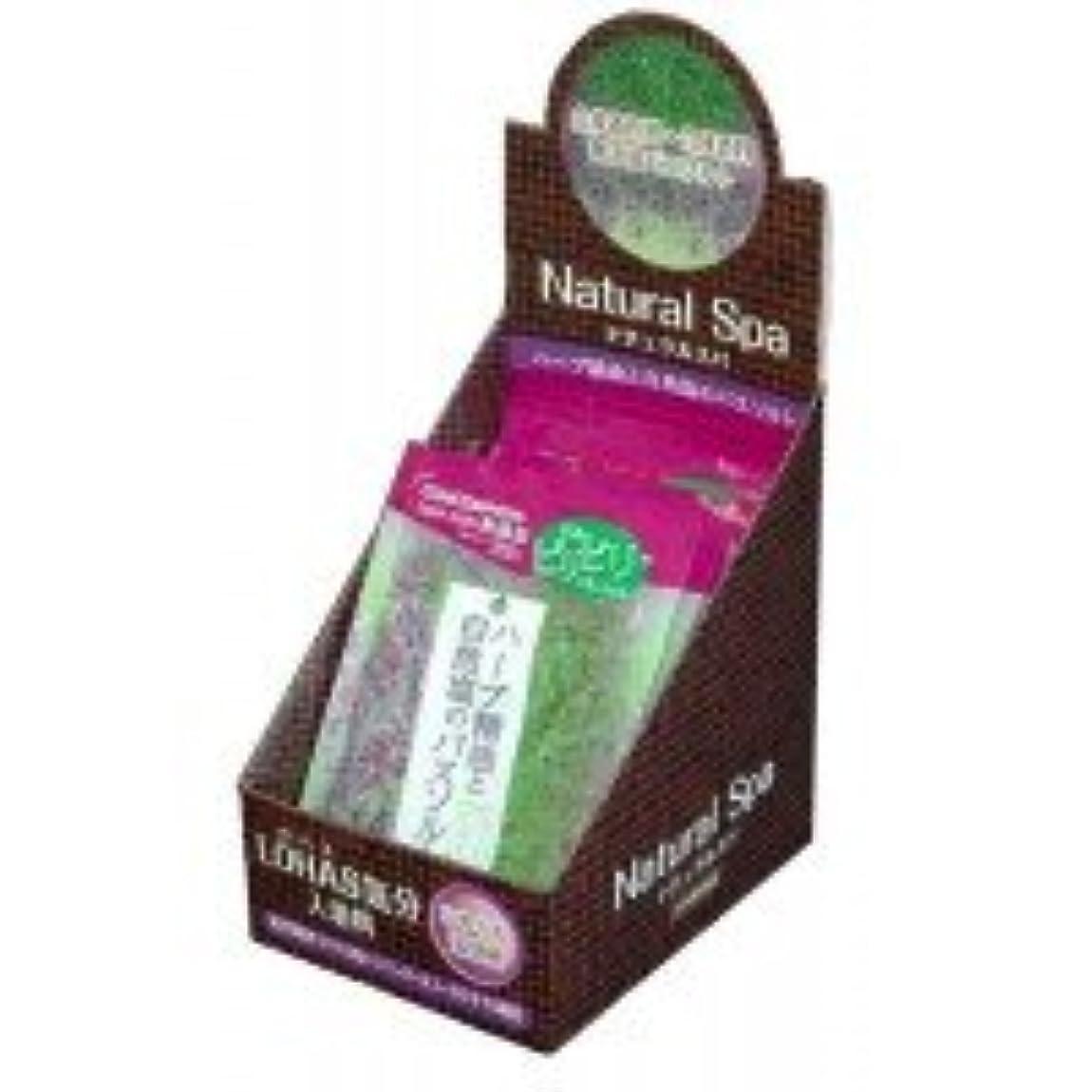 休憩する寸法杭五洲薬品 入浴用化粧品 ナチュラルスパ ハーブ精油 分包 (35g×10包)×3箱 NSH-13 0302453