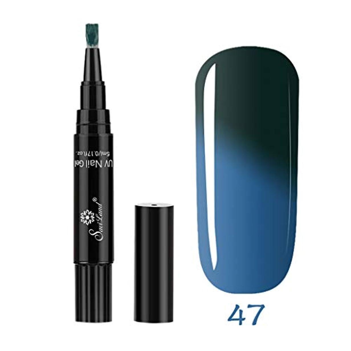 教義後悔修羅場1ステップネイルジェルペンに1 Pc 3 UV温度変更ジェルを使用するには1ステップネイル (H)