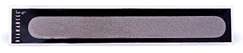 合成レオナルドダ大いにディアマンセル ダイアモンドネイルファイル(ハード)