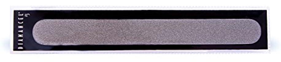 ピザ刺繍手のひらディアマンセル ダイアモンドネイルファイル(仕上げ用)