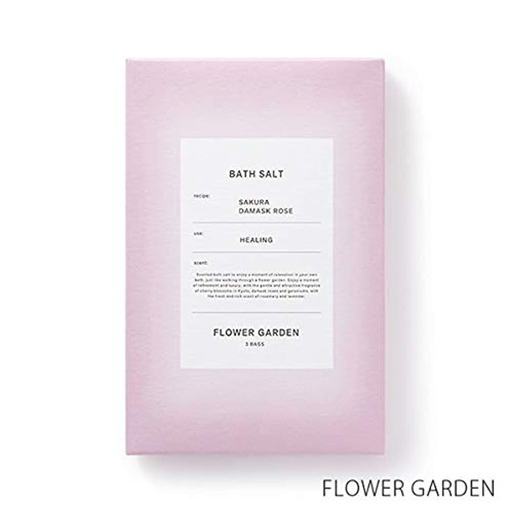 スケルトン追い付く小包【薫玉堂】 バスソルト FLOWER GARDEN 花の庭 ピンク 和 桜の香り