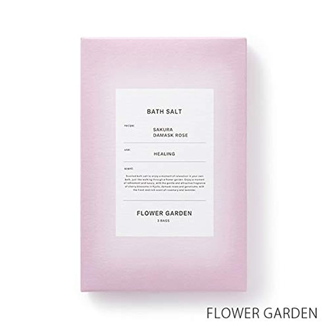 フェードアウト訴える同化する【薫玉堂】 バスソルト FLOWER GARDEN 花の庭 ピンク 和 桜の香り