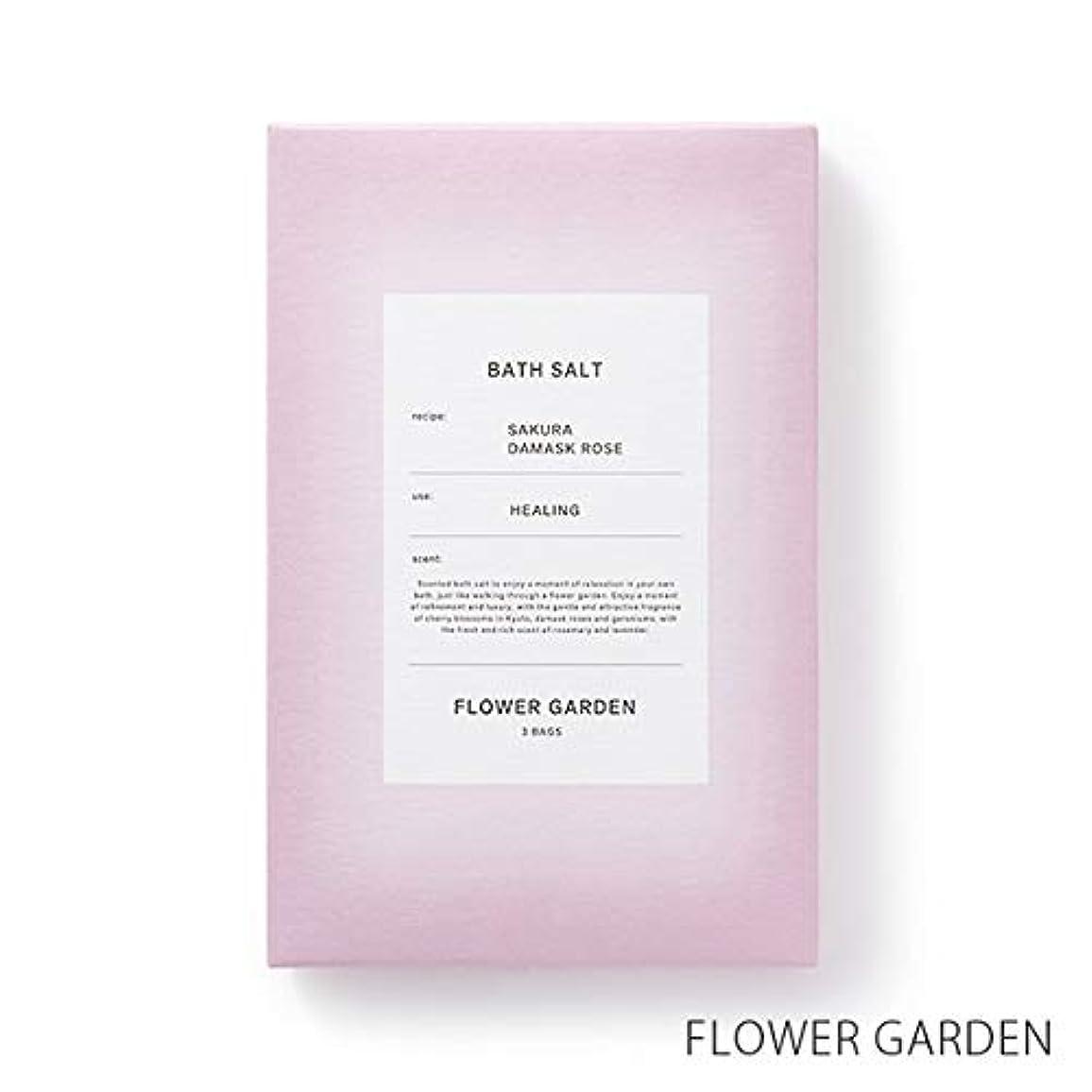 無線アグネスグレイ酸【薫玉堂】 バスソルト FLOWER GARDEN 花の庭 ピンク 和 桜の香り