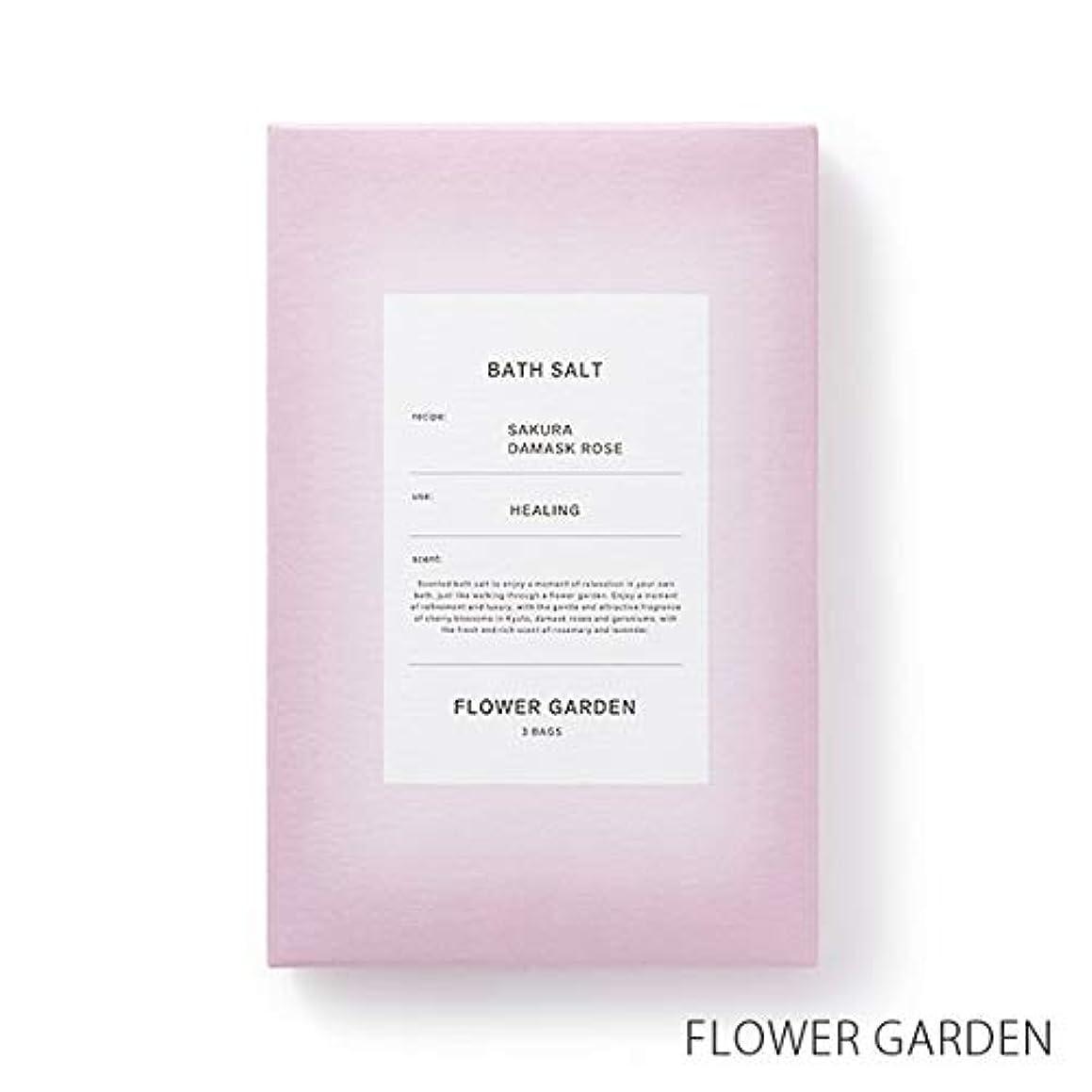 乙女引き出す袋【薫玉堂】 バスソルト FLOWER GARDEN 花の庭 ピンク 和 桜の香り