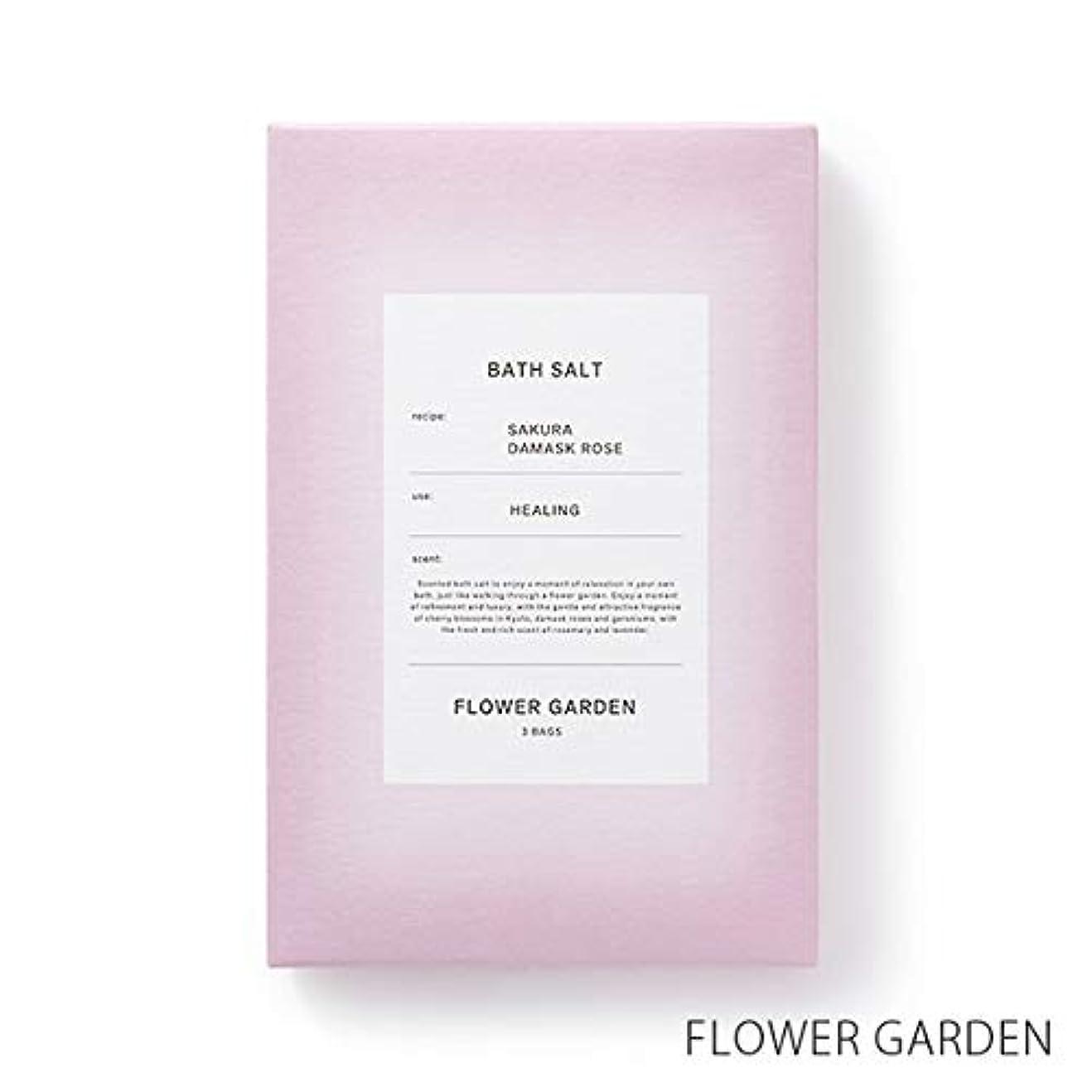 イブニングインシデントコレクション【薫玉堂】 バスソルト FLOWER GARDEN 花の庭 ピンク 和 桜の香り