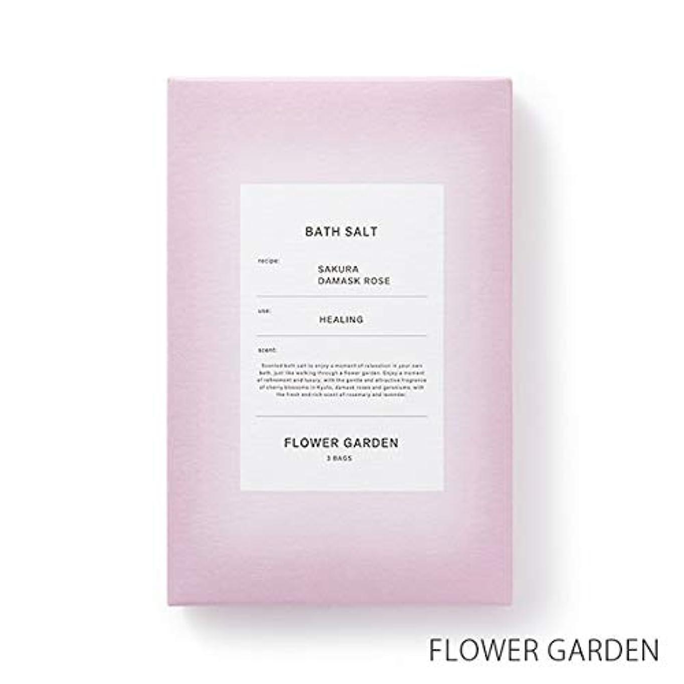 修理工橋アプライアンス【薫玉堂】 バスソルト FLOWER GARDEN 花の庭 ピンク 和 桜の香り