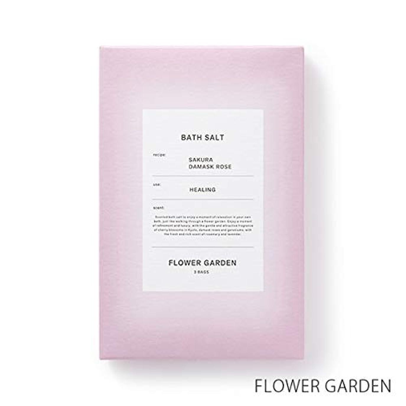 ずんぐりしたフォーカス休憩【薫玉堂】 バスソルト FLOWER GARDEN 花の庭 ピンク 和 桜の香り