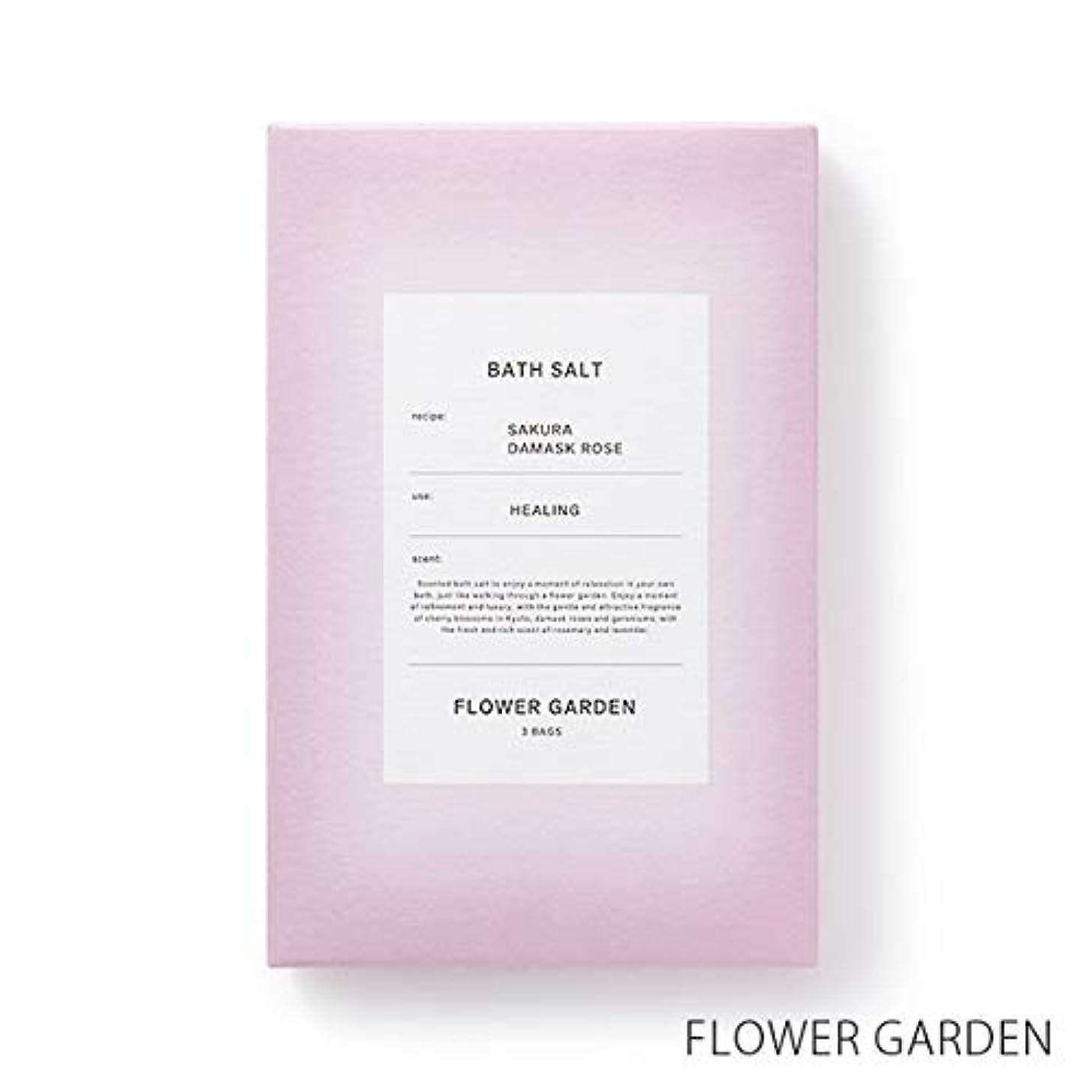 信号ブラウスシュリンク【薫玉堂】 バスソルト FLOWER GARDEN 花の庭 ピンク 和 桜の香り