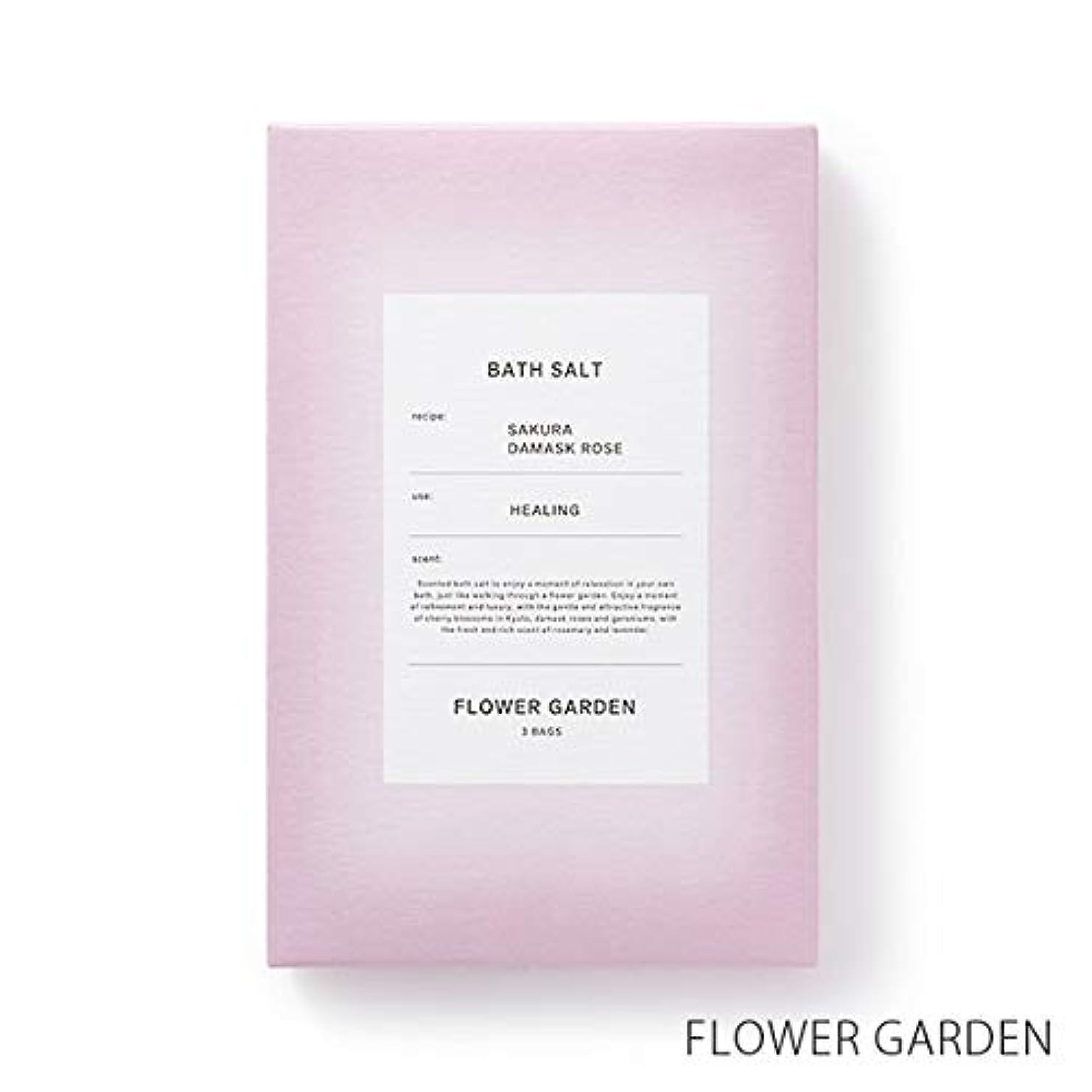 大いに日光無線【薫玉堂】 バスソルト FLOWER GARDEN 花の庭 ピンク 和 桜の香り
