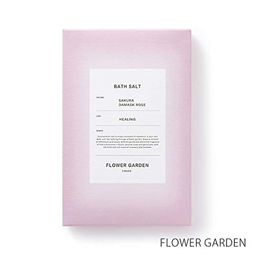 水星アクション立ち向かう【薫玉堂】 バスソルト FLOWER GARDEN 花の庭 ピンク 和 桜の香り