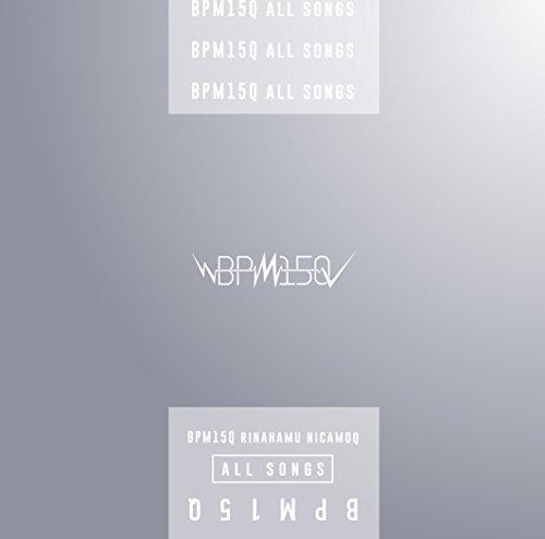 BPM15Q all songs