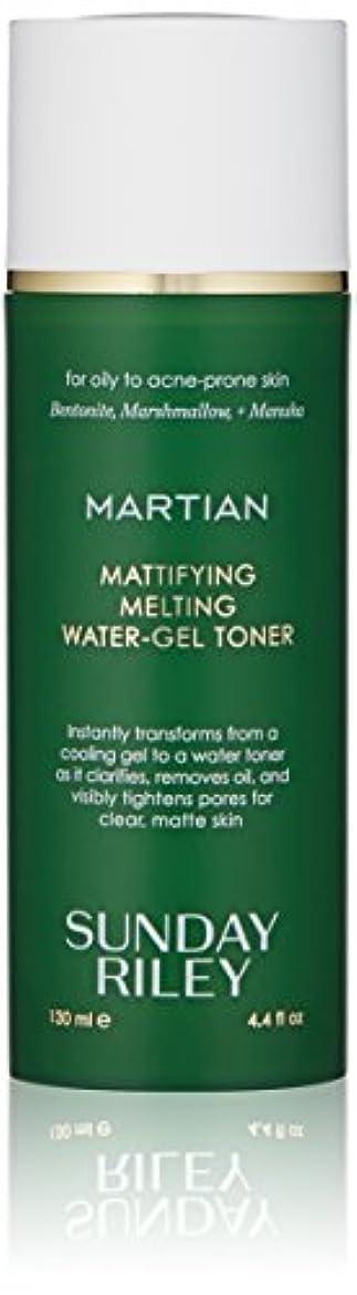 使い込むカプラーやさしいSUNDAY RILEY Martian Mattifying Melting Water-Gel Toner 130ml