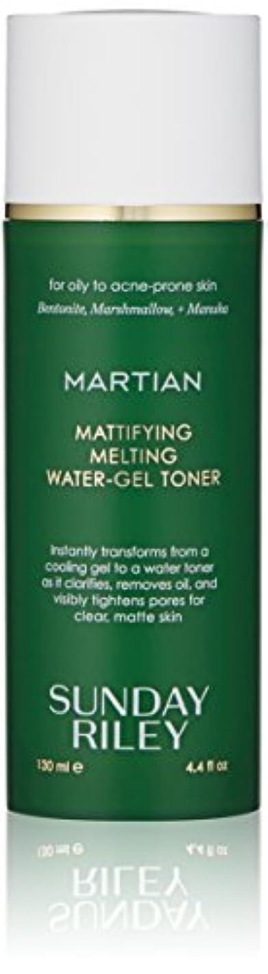 充実負荷政令SUNDAY RILEY Martian Mattifying Melting Water-Gel Toner 130ml