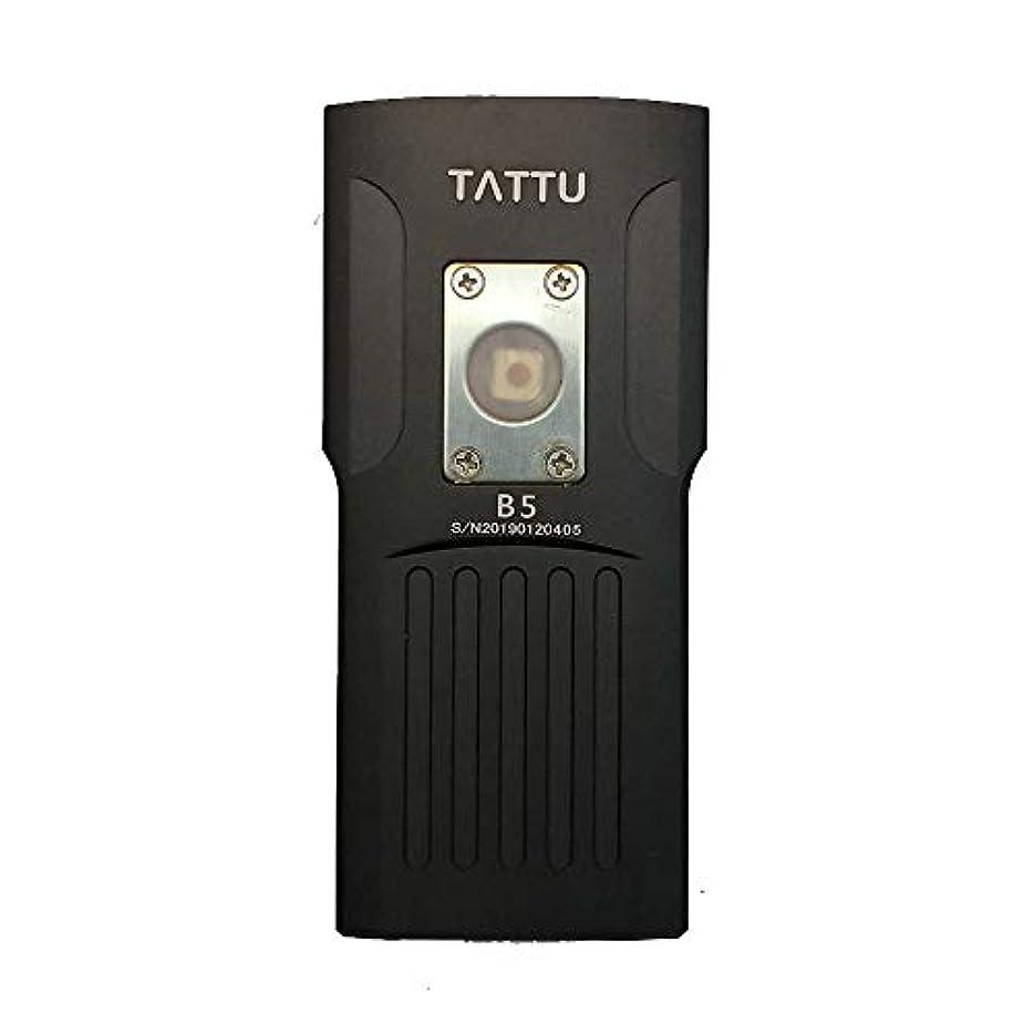 聖域権威盆地TATTU懐中電灯BL03充電式自転車ヘッドライト1200ルーメンLEDバイクライト、26650バッテリーとマイクロUSB充電ケーブル