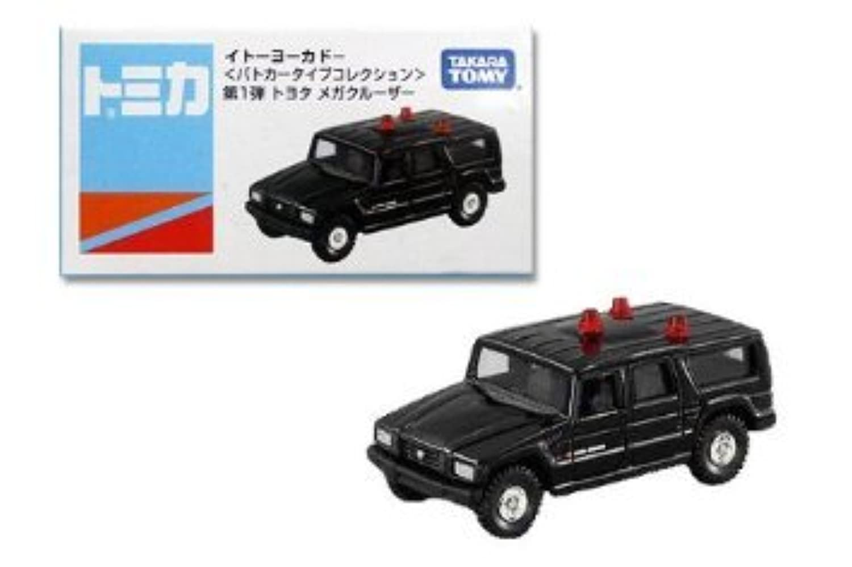 トミカ イトーヨーカドー<パトカータイプコレクション>第1弾 トヨタ メガクルーザー 箱
