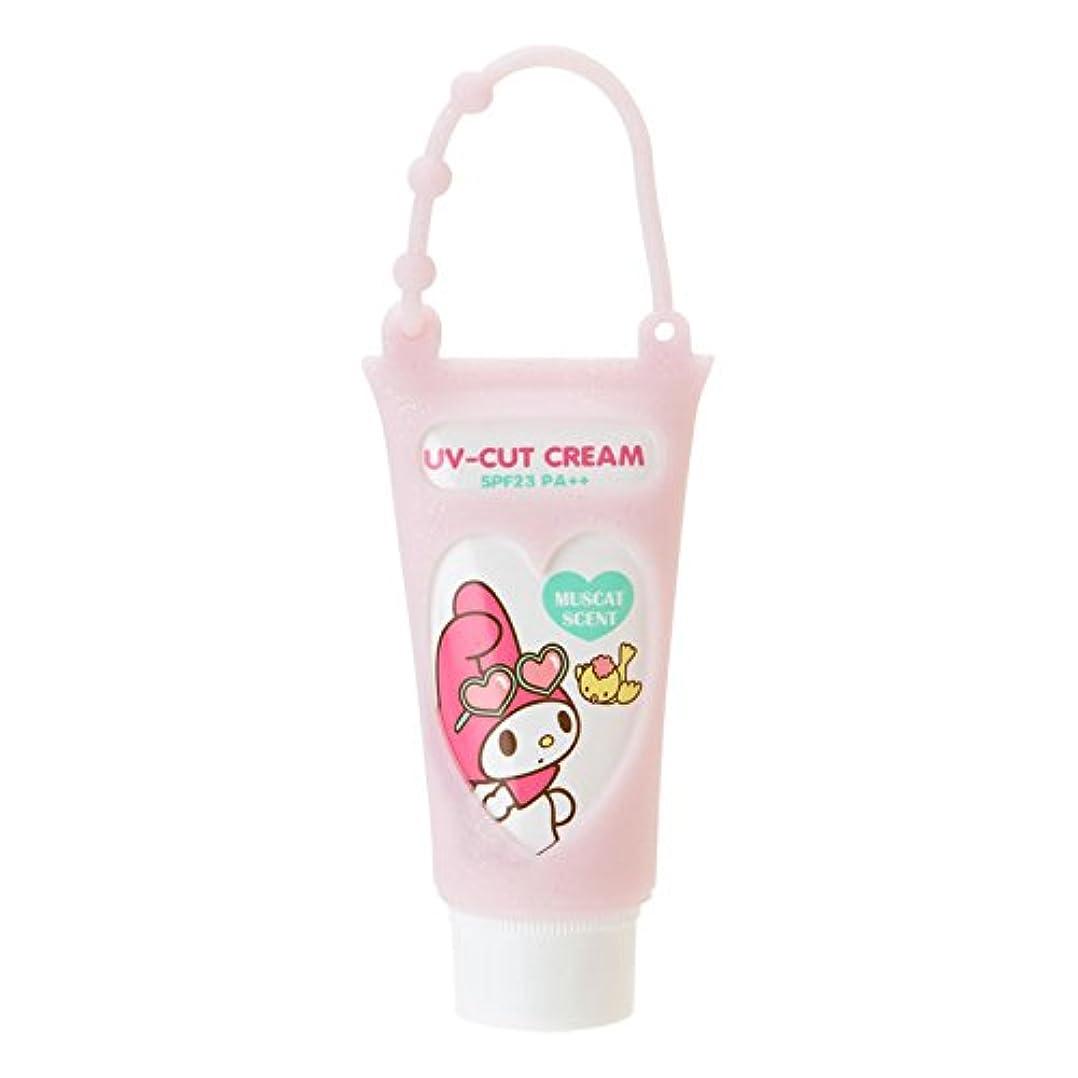 商業のリハーサル反対したマイメロディ 携帯UVクリーム(マスカットの香り)