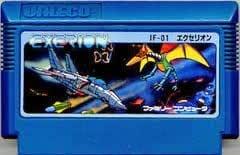 【ファミコン】 EXERION(エクセリオン) 【カセット】 JF-01