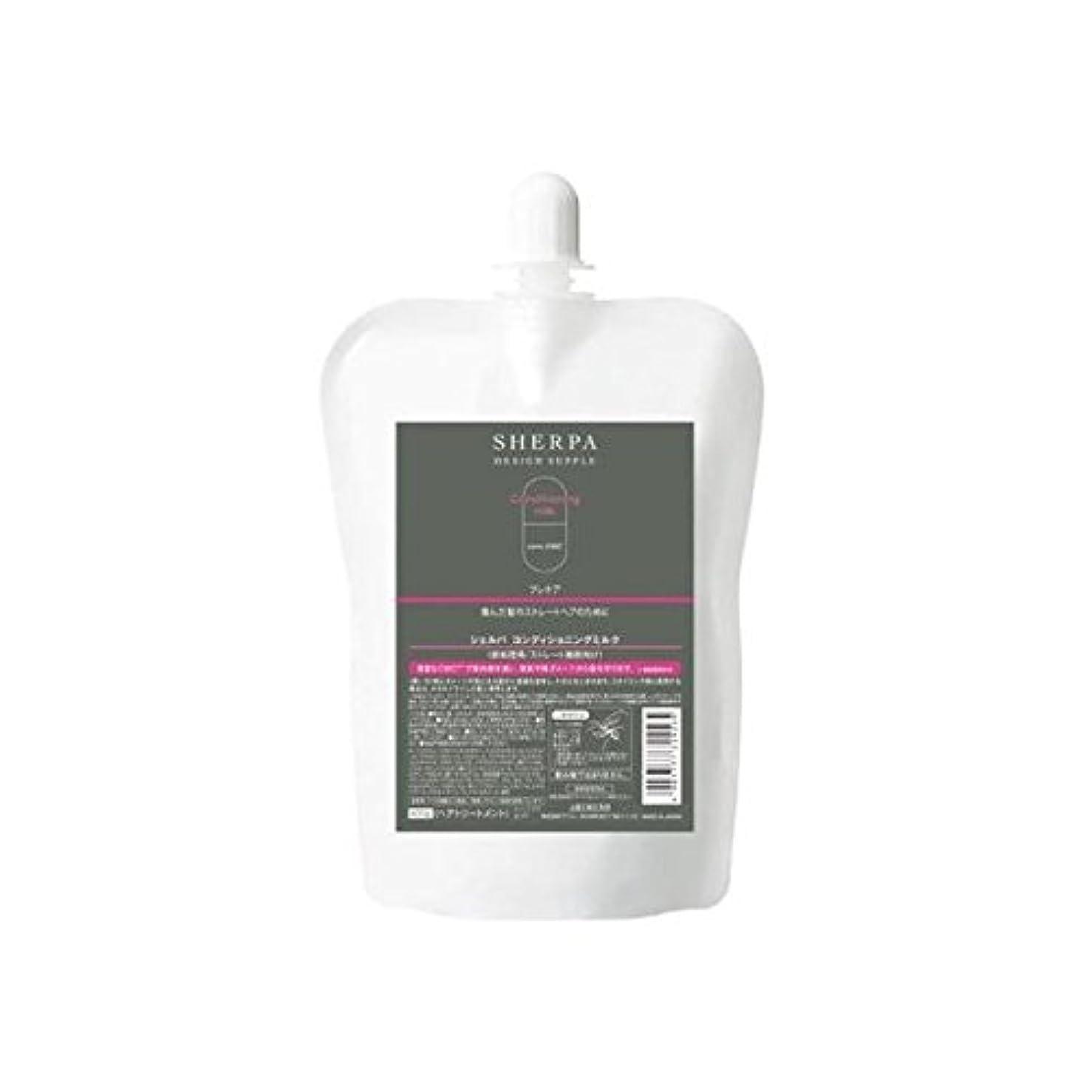 フォローウイルスロータリーシェルパ コンディショニングミルク 400gリフィル