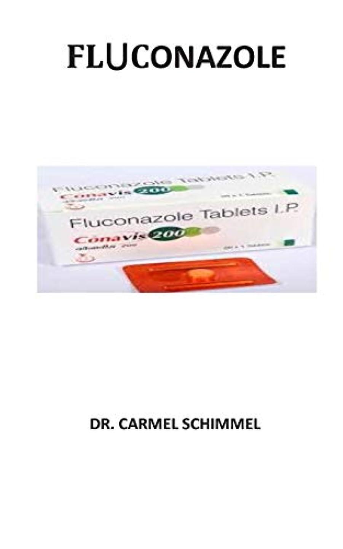 報告書しおれたアストロラーベ?L??ΟΝΑΖΟLΕ: BEST MEDICINE USED TO PREVENT FUNGAL INFECTION