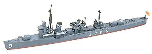 1/700 ウォーターラインシリーズ No.402 1/700 日本海軍 駆逐艦 白露 31402