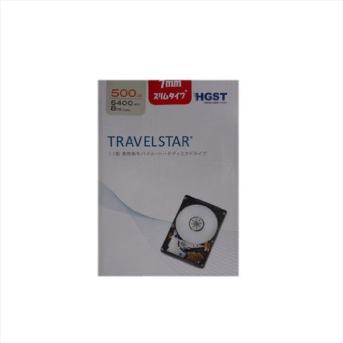 HGST Travelstar パッケージ版  2.5inch 500GB 8MB 5400rpm 7mm SATA3.0Gb/s 0S02598