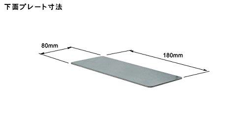 『NBROS モニターアーム固定用クランプ(万力)補強プレート [ 上面用150 x 180mm、底面用70 x 180mm ] NB-PP001』の4枚目の画像