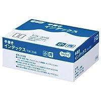 (まとめ) TANOSEE 手書きインデックス 小 18×25mm 青枠 業務用パック 1パック(3600片:16片×225シート) 【×5セット】 〈簡易梱包