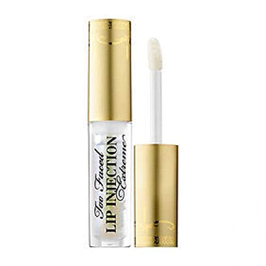 too faced lip injection extream Travel size 1.5g