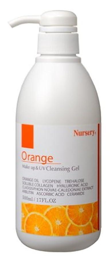 切り下げ化粧地味なナーセリー Wクレンジングジェル オレンジ 500ml