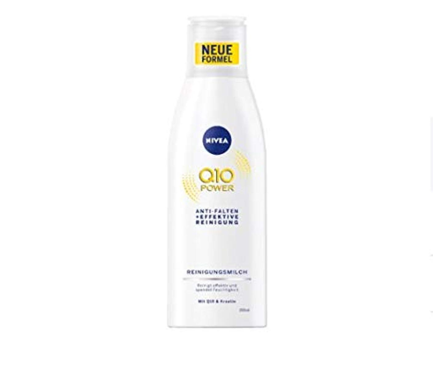 情報オゾンスマートニベア NIVEA Q10PLUS クレンジングミルク 200ml