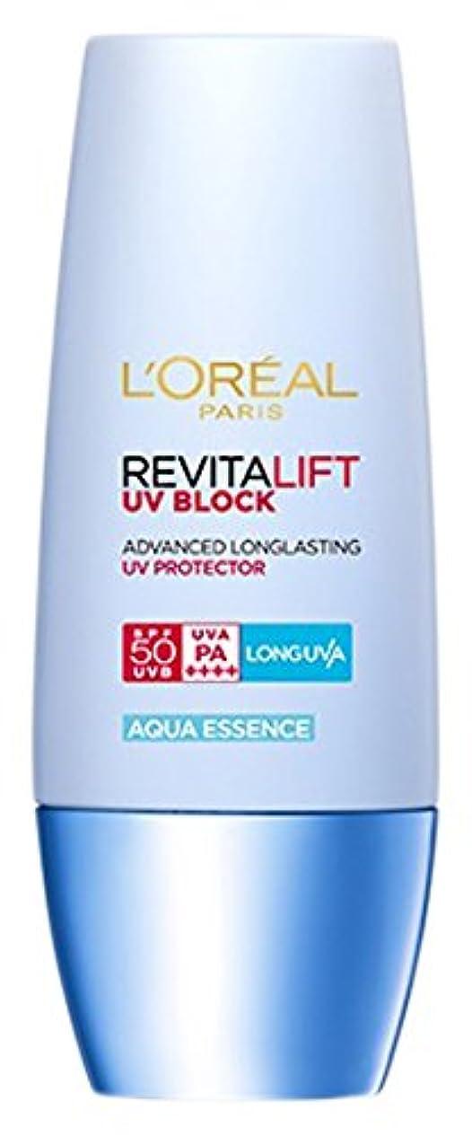 乳製品賢いどういたしましてロレアル パリ RVL UV ブロック アクア エッセンス