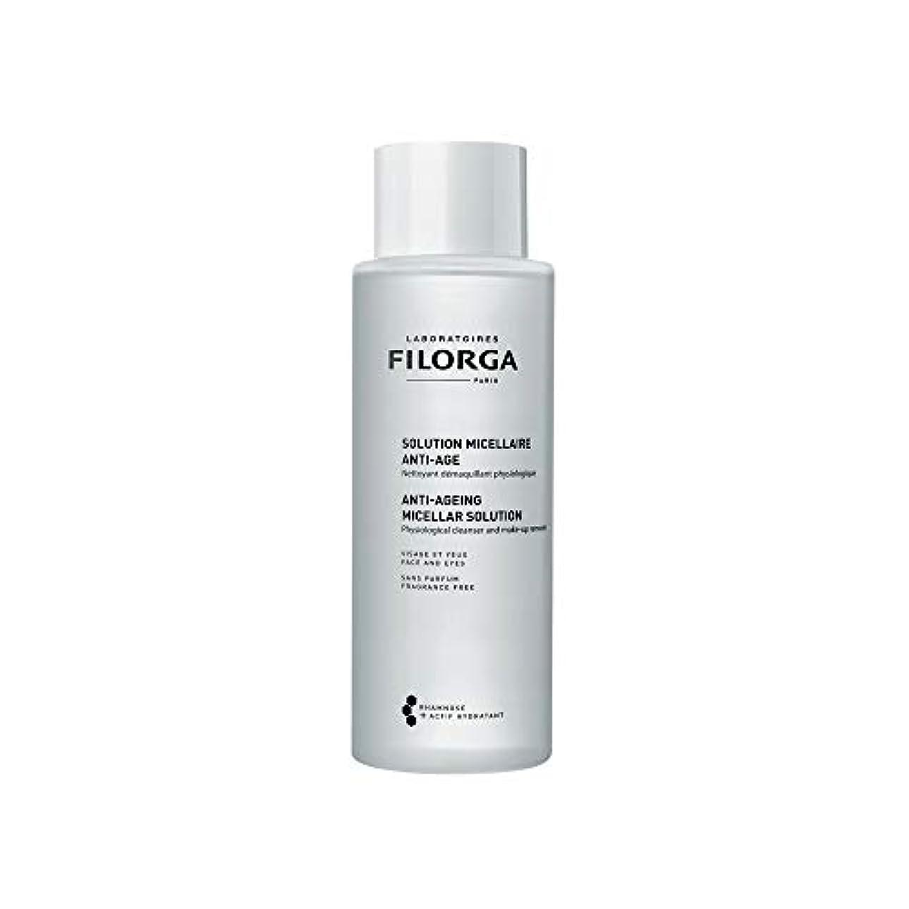 フェッチ全く商業のFilorga Solución Micelar Antiedad 400Ml