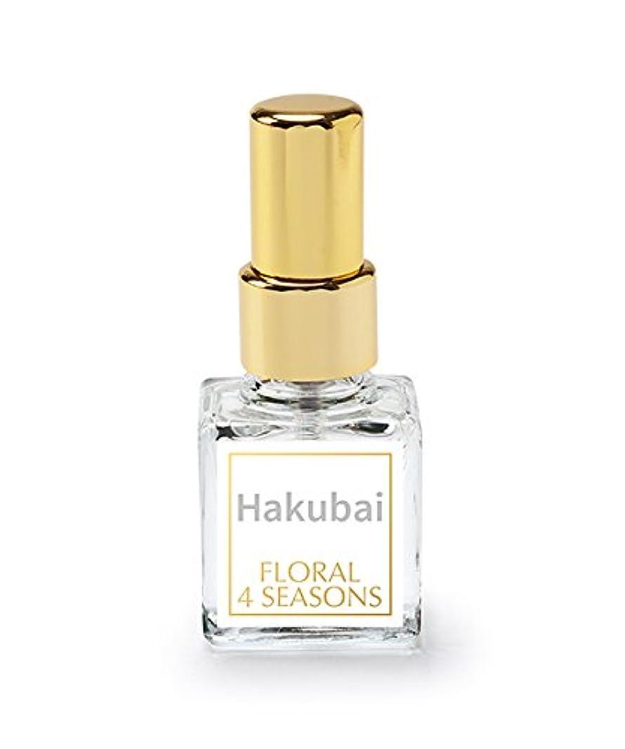 チューリップまばたきマイクロ武蔵野ワークスの香水「白梅」(ハクバイ)(EDP/4mL)