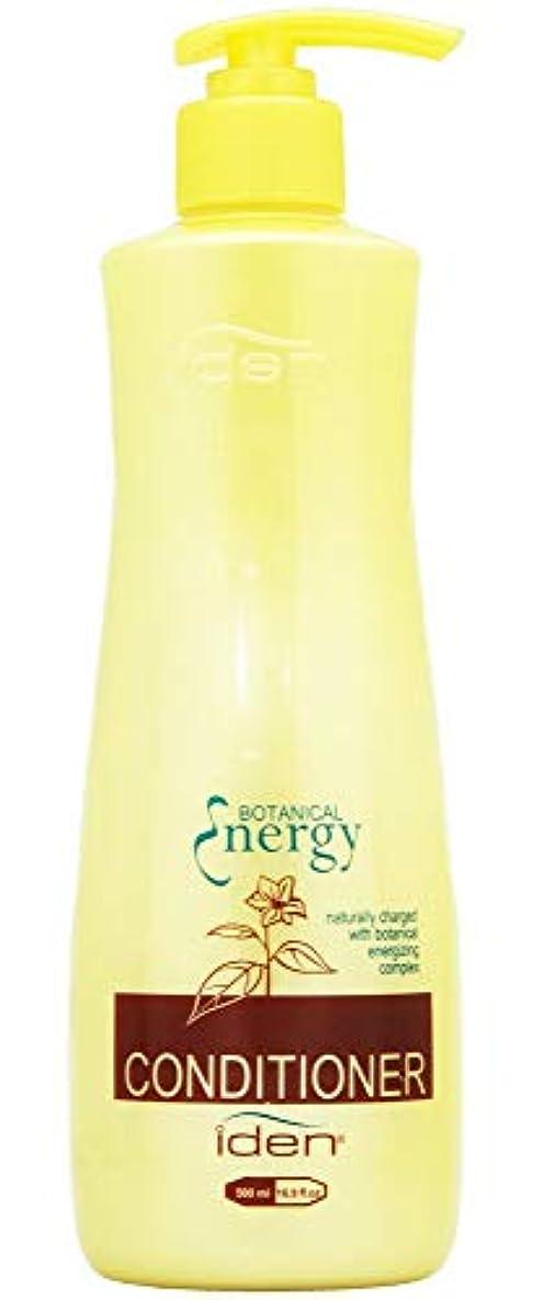 サービス爆風鳴り響くIden Bee Propolis アイデンエネルギーコンディショナー16.9オンス 小さい 黄