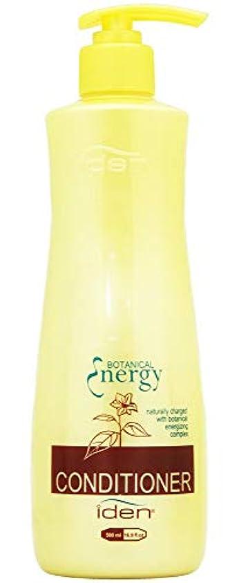 アライメント滑り台司教Iden Bee Propolis アイデンエネルギーコンディショナー16.9オンス 小さい 黄