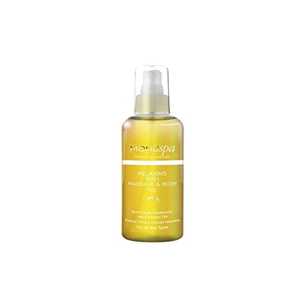 回復有益なしなやかなMONUspa Relaxing Bali Body Oil 100ml (Pack of 6) - バリボディオイル100ミリリットルを緩和 x6 [並行輸入品]