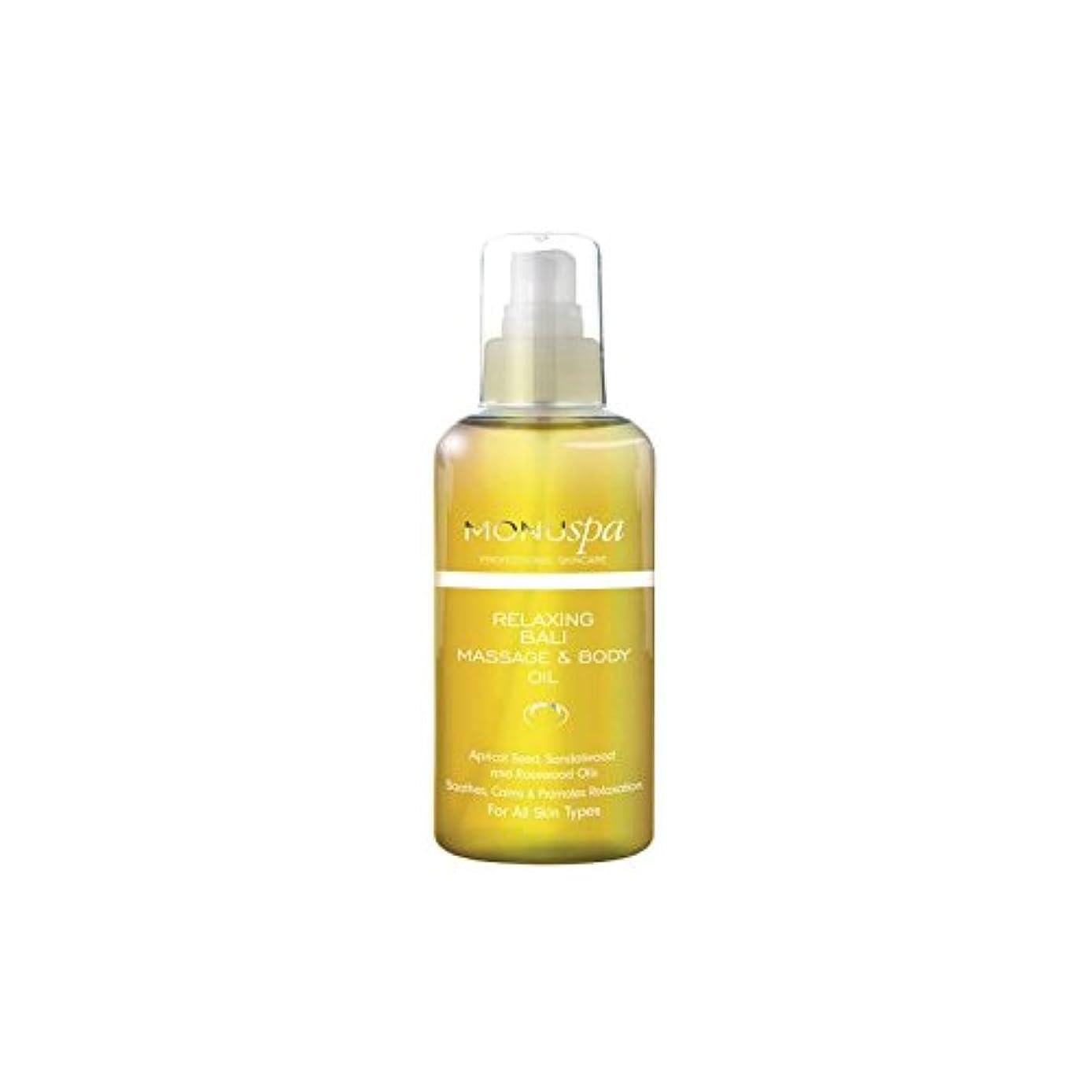 MONUspa Relaxing Bali Body Oil 100ml (Pack of 6) - バリボディオイル100ミリリットルを緩和 x6 [並行輸入品]