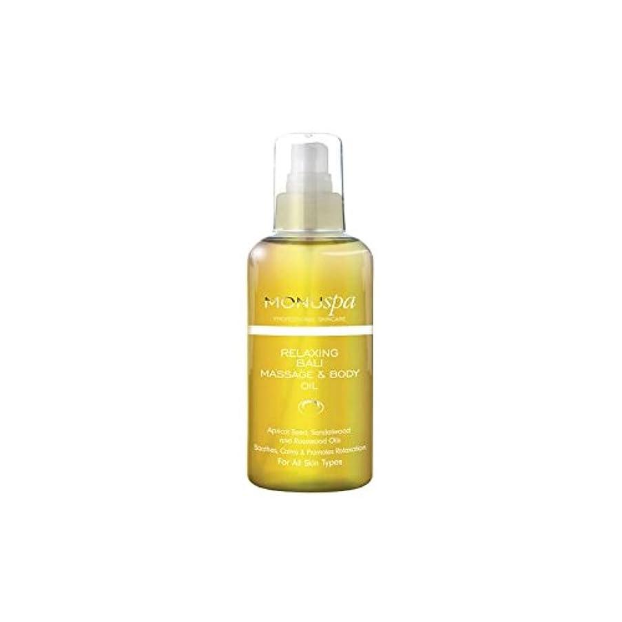 分数ゴールド副産物バリボディオイル100ミリリットルを緩和 x2 - MONUspa Relaxing Bali Body Oil 100ml (Pack of 2) [並行輸入品]