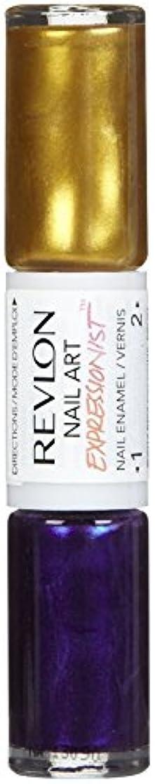 貯水池持続的うぬぼれたRevlon Vincent Van Gold Expressionist Nail Art Polish Duo - Purple and Gold by Revlon