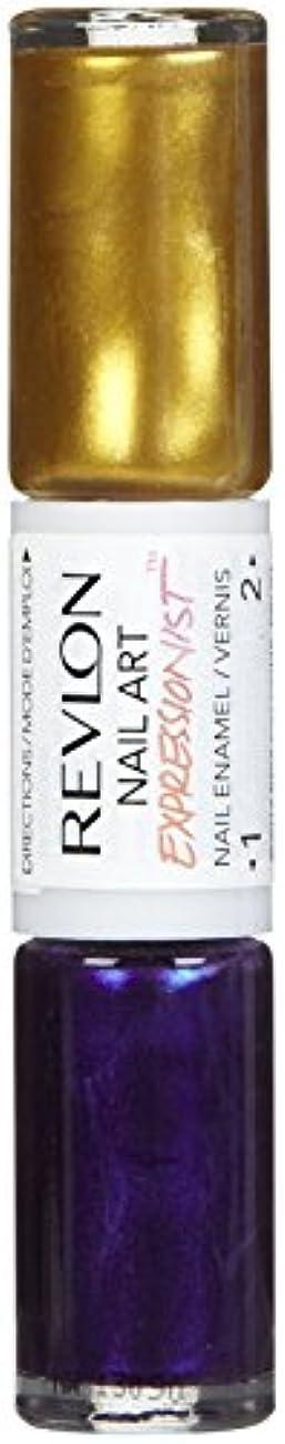 罪人思い出させる塗抹Revlon Vincent Van Gold Expressionist Nail Art Polish Duo - Purple and Gold by Revlon
