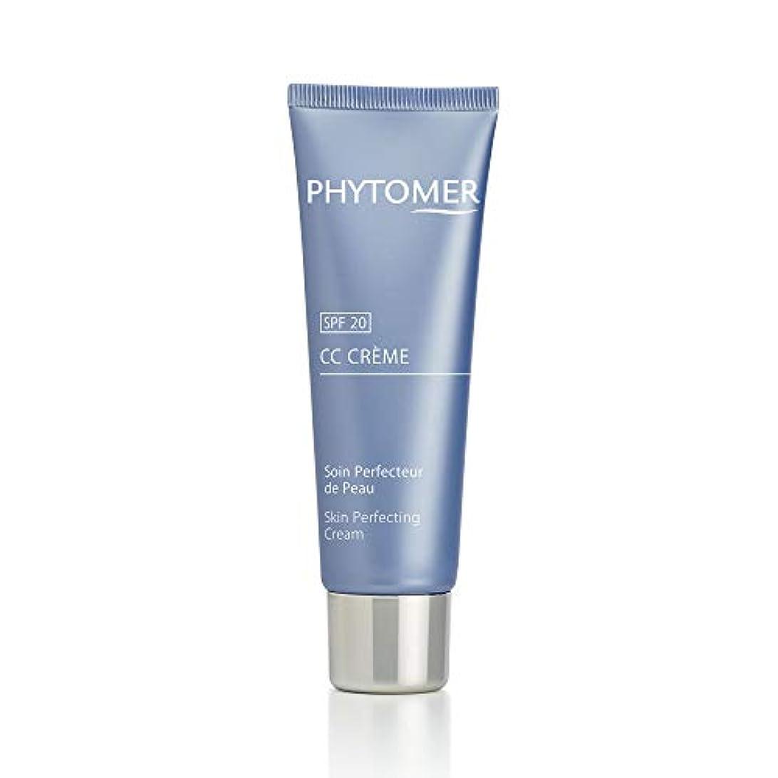 フットボールヒューバートハドソン速度Phytomer CC Creme SPF 20 50ml/1.6oz並行輸入品