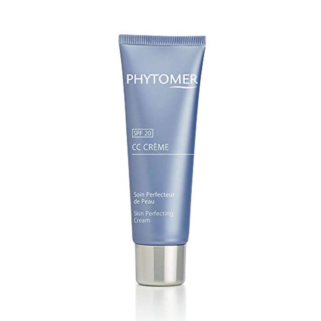 芽失速飲料Phytomer CC Creme SPF 20 50ml/1.6oz並行輸入品