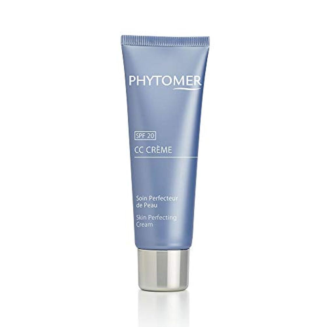 徒歩で乱用不良Phytomer CC Creme SPF 20 50ml/1.6oz並行輸入品