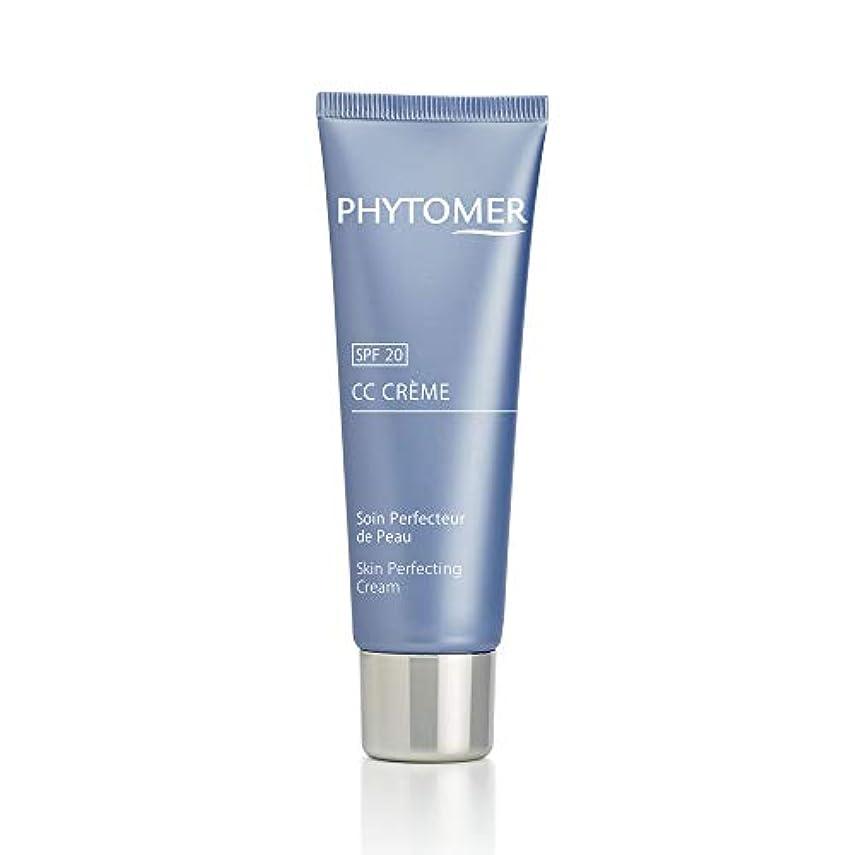 下向きあなたが良くなります開発Phytomer CC Creme SPF 20 50ml/1.6oz並行輸入品