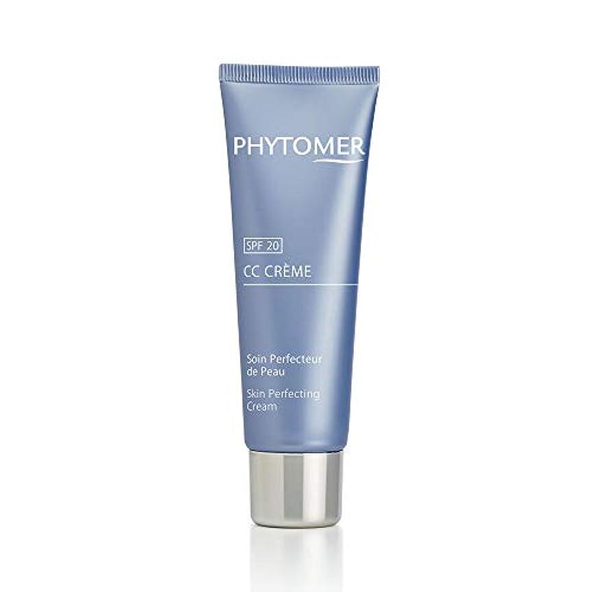 許可ブーム既にPhytomer CC Creme SPF 20 50ml/1.6oz並行輸入品