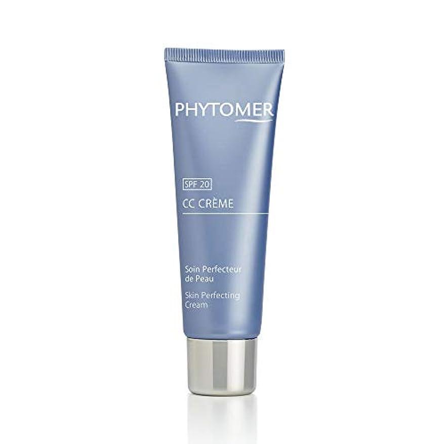 色合い名声排泄物Phytomer CC Creme SPF 20 50ml/1.6oz並行輸入品