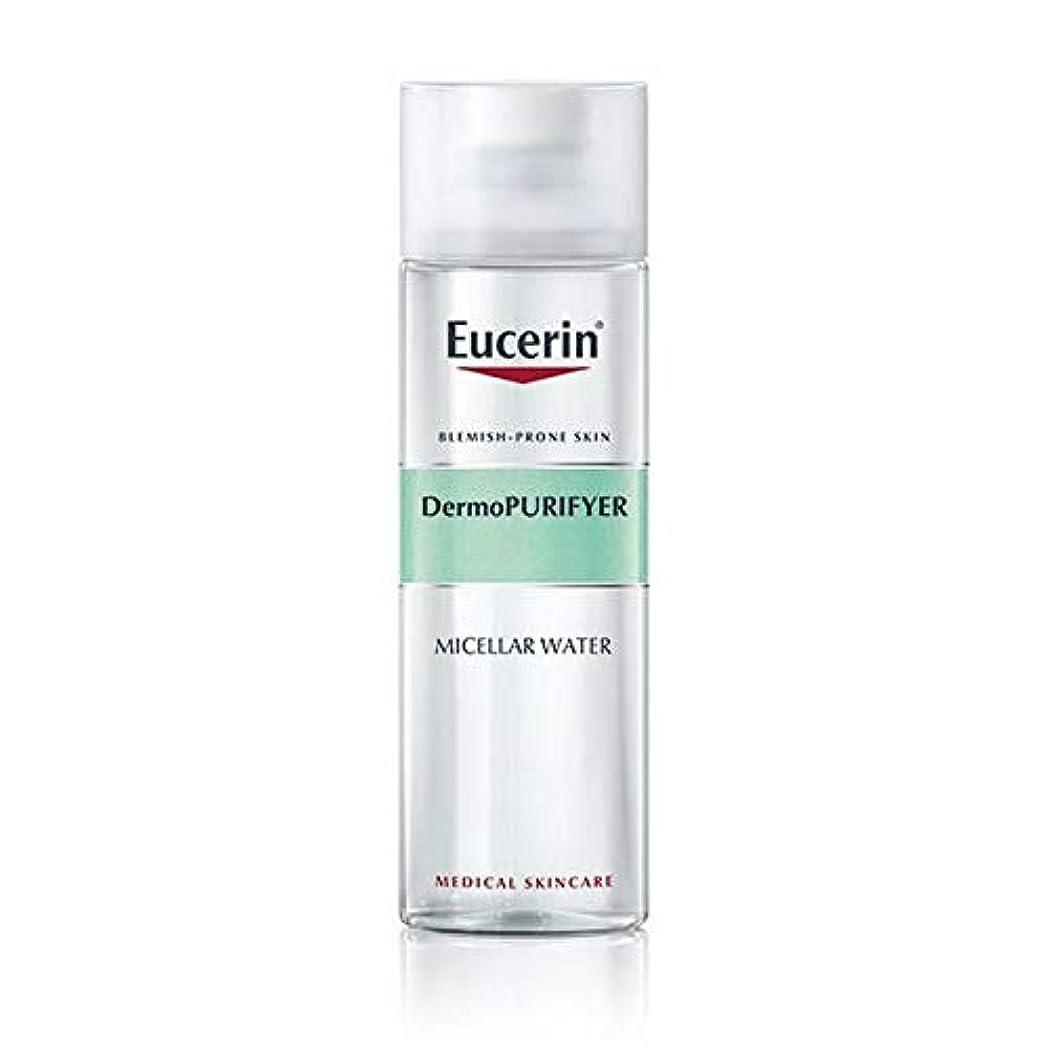 誰ミルクイデオロギー[Eucerin ] オイルコントロールミセル水200ミリリットルDermopurifyerユーセリン - Eucerin Dermopurifyer Oil Control Micellar Water 200ml [...