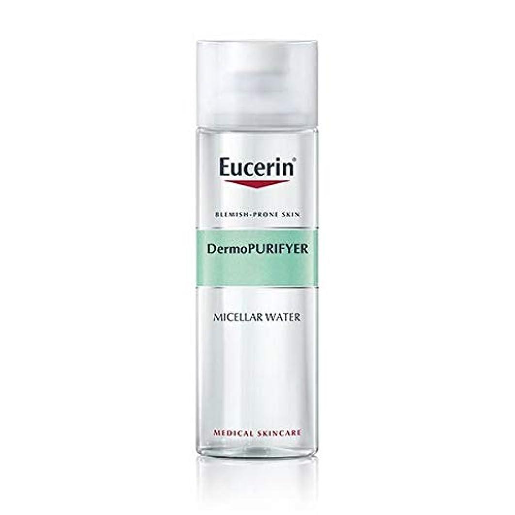 ウェイター助言する郵便[Eucerin ] オイルコントロールミセル水200ミリリットルDermopurifyerユーセリン - Eucerin Dermopurifyer Oil Control Micellar Water 200ml [...